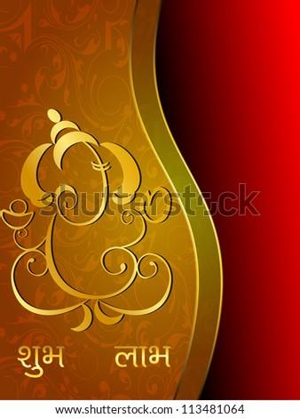 Creative illustration of Hindu Lord Ganesha. EPS 10. - stock vector