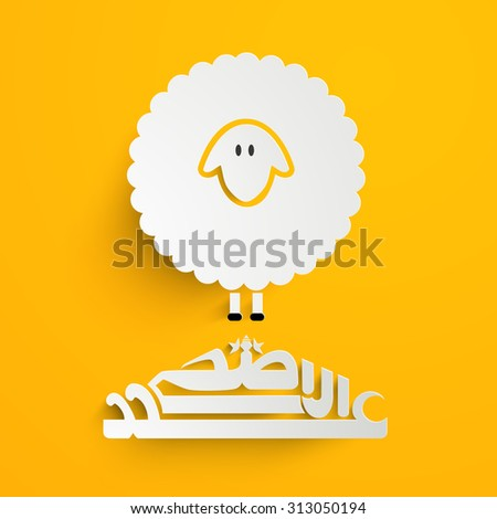 Creative illustration of sheep with Arabic Islamic calligraphy of text Eid-Ul-Adha on yellow background for Muslim community, Festival of Sacrifice celebration. - stock vector