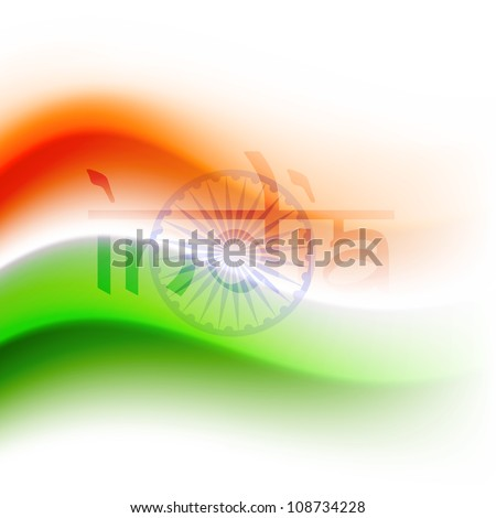 Creative Indian Flag wave background. EPS 10. - stock vector