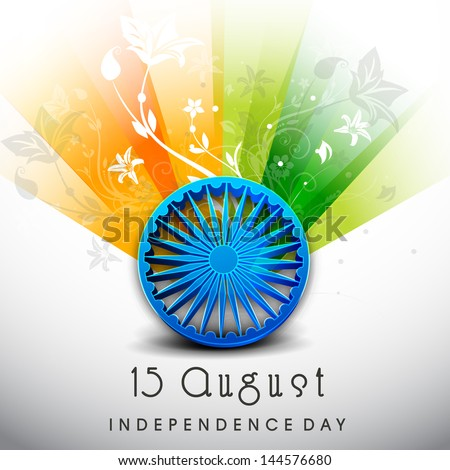 Creative Indian Independence Day background with Ashoka Wheel on national flag tricolors background. - stock vector