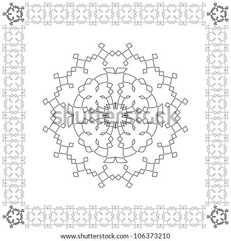 Creative Islamic Design. Jpeg Version Also Available In Gallery. - stock vector