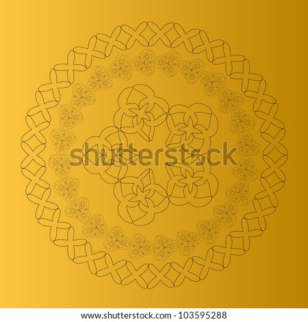 Creative Islamic Ornament. Jpeg Version Also Available In Gallery. - stock vector