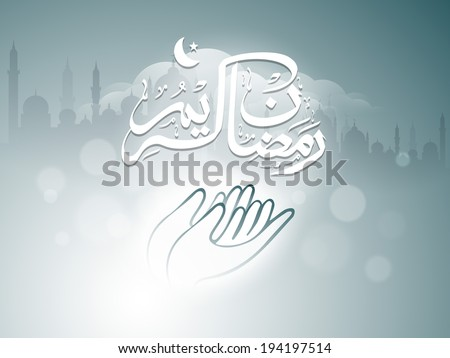 Creative poster, banner or flyer design with arabic islamic calligraphy of text Ramadan Kareem with praying human hands illustration on mosque silhouette grey background. - stock vector