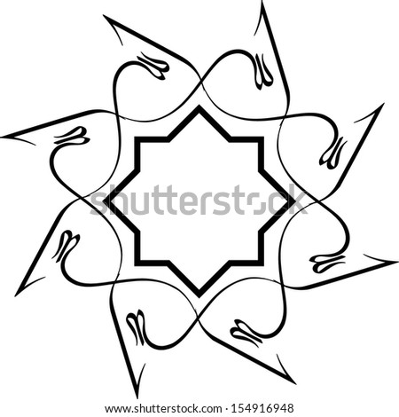 Creative repetition of Allah (Muslim's God) in Moalla arabic calligraphy style - stock vector