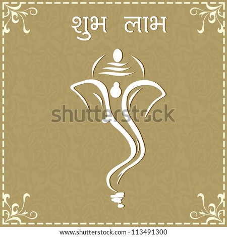 Creative shiny illustration of Hindu Lord Ganesha. EPS 10. - stock vector