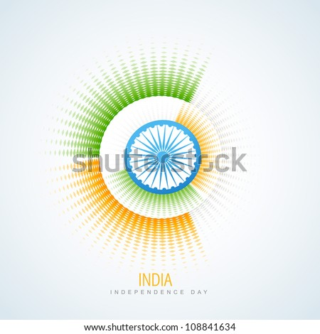 creative style indian flag vector design - stock vector