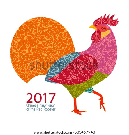 Creative stylized rooster in patchwork style. 2017 New Year symbol red cock. Vector illustration