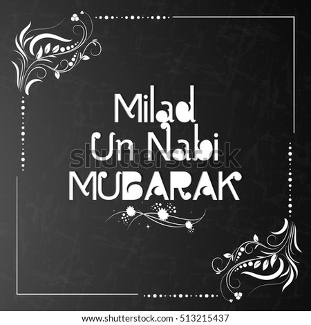 creative vector abstract for Milad un Nabi with nice and beautiful design illustration in a background.