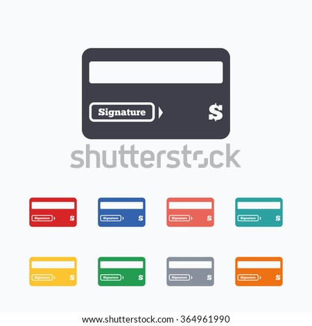 credit card sign icon debit card stock vector royalty free