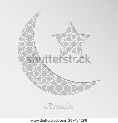 Crescent moon and star on paper background with geometric islamic wallpaper pattern for holy month of muslim community Ramadan Kareem - stock vector