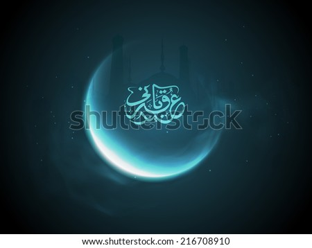 Crescent moon with arabic islamic calligraphy of text Eid-Ul-Adha on blue background for Muslim community festival of sacrifice celebrations.  - stock vector
