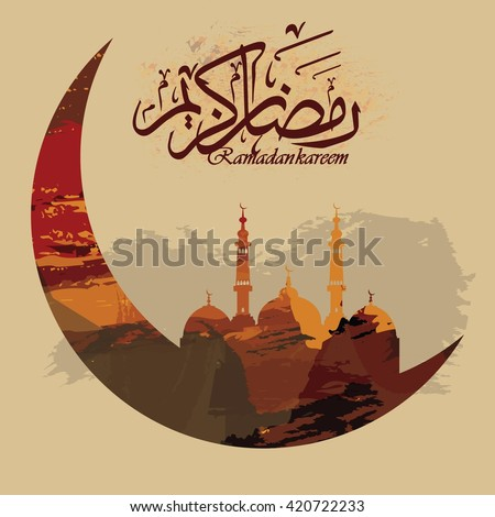 Crescent Ramadan greetings in Arabic script. An Islamic greeting card for holy month of Ramadan Kareem (translation- Generous Ramadhan).