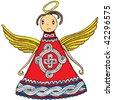 Croatian Christmas angel - stock vector