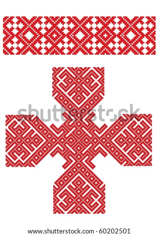 cross folk embroidery