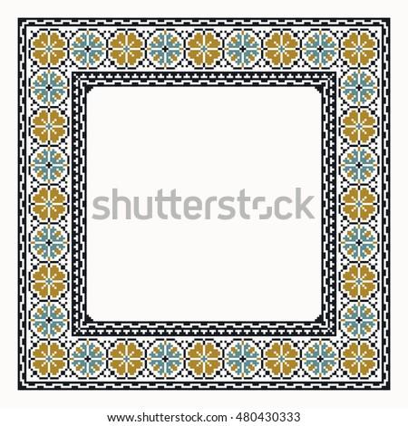 Cross Stitch Frame Colorful Square Border Stock Vector 480430333 ...