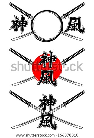 Crossed samurai swords and hieroglyph of kamikaze set