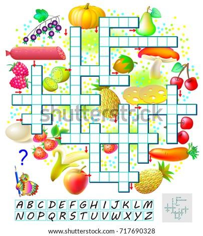 Study of babies? - crossword puzzle clue
