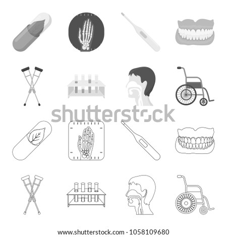 Crutch tripod test tubes wheelchair human stock vector 1058109680 crutch tripod with test tubes wheelchair human respiratory system medicine set collection ccuart Images