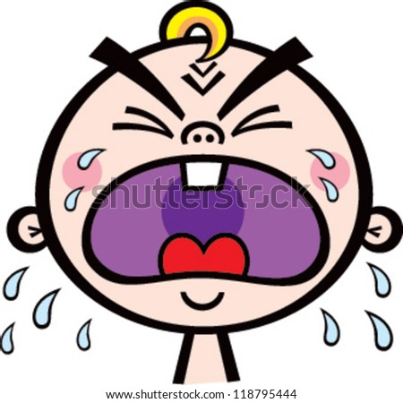 Crying Baby Stock Vectors, Images & Vector Art | Shutterstock
