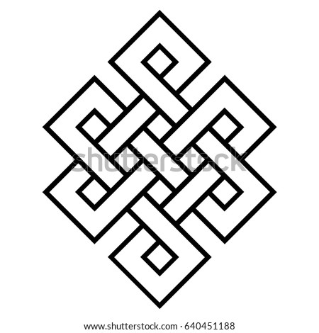 Celtic Knot Stock Images Royalty Free Images Amp Vectors