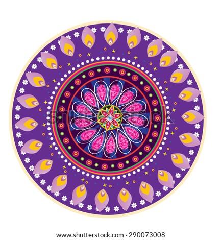 Culture Art Ornament Icon (vector) - stock vector