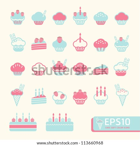 cup cake soft color . Vector illustration - stock vector