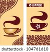 cup of coffee made ??in a decorative style, with coffee beans background Vertical - stock photo