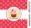 Cupcake Invitation Background 03 - stock vector