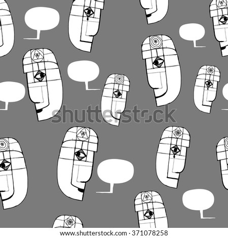 curious seamless texture speaking people, with a different mindset - stock vector
