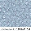 Curly lace, seamless vector pattern for winter design - stock vector