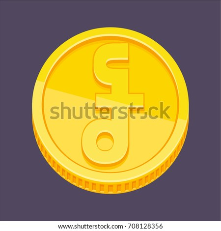 Currency Symbol Cambodian Riel Symbol On Stock Vector Royalty Free
