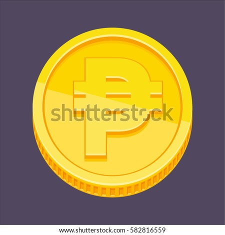 Currency Symbol Philippine Peso Symbol On Stock Vector Royalty Free