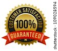 Customer satisfaction guaranteed gold badge and banner in gold and red. - stock photo