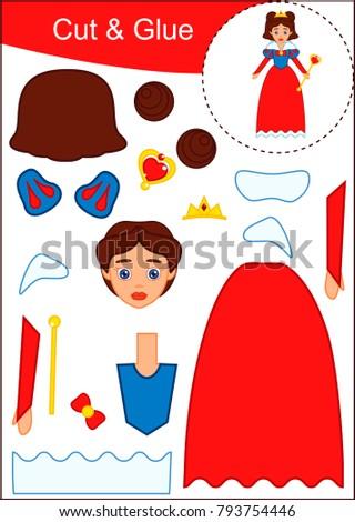 Cut Paste Worksheet Princess Stock Vector Royalty Free 793754446