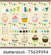 cute and sweet little cupcakes set best for scrapbook elements - stock vector