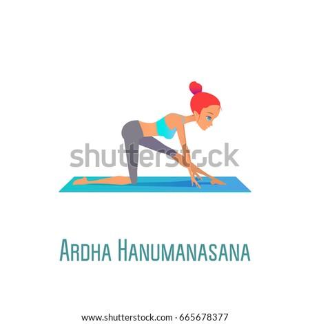 hanumanasana ภาพสต็อก ภาพและเวกเตอร์ปลอดค่าลิขสิทธิ์
