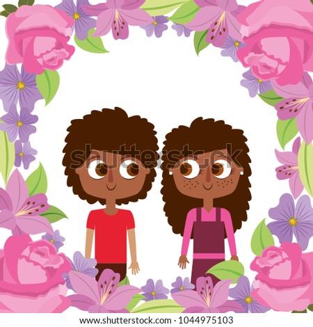 Cute Brother Sister Frame Flowers Stock Vector 1044975103 - Shutterstock