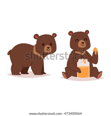 Cute cartoon bear emotions icon. Brown character happy smiling bear jumping drawing mammal teddy smile. Cheerful mascot cartoon bear grizzly, young, baby animal zoo