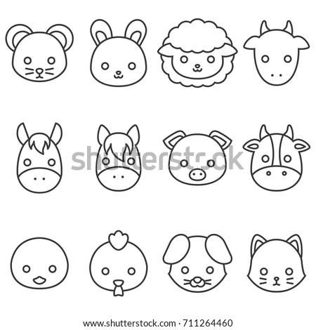 Animal Icons Stock Vector 85001893 - Shutterstock