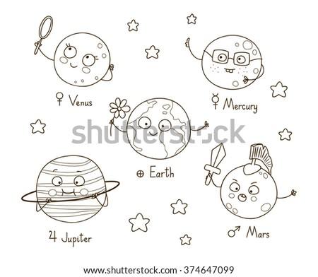 Cute Cartoon Planets Coloring Book Stock Vector (2018) 374647099 ...