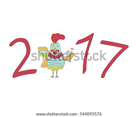 Cute Cartoon Rooster Character Illustration Calendar Stock Vector
