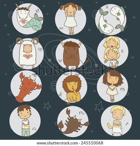 Cute cartoon zodiac set in vector - stock vector