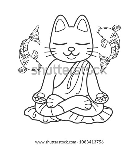 Cute Cat In Meditation Vector Illustration For Coloring Book