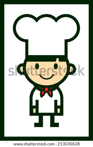 Cute Chef Character mascot vector - stock vector