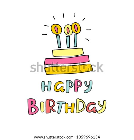 Birthday vector card inscription happy birthday stock vector cute childish birthday card with cake and inscription bookmarktalkfo Choice Image