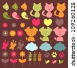 Cute childish elements set animals and nature - stock vector