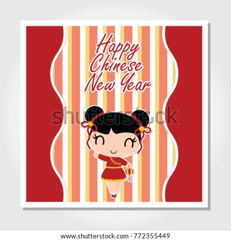 Cute Chinese Girl On Striped Background Vector Cartoon Illustration For New Year Card Design