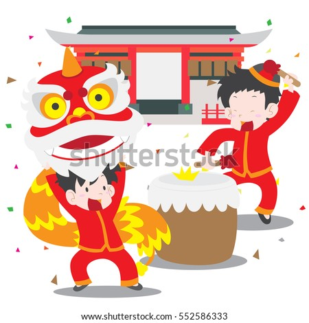 Cute Chinese Lion dance vector illustration for Chinese new year themed greeting card, invitation or post card
