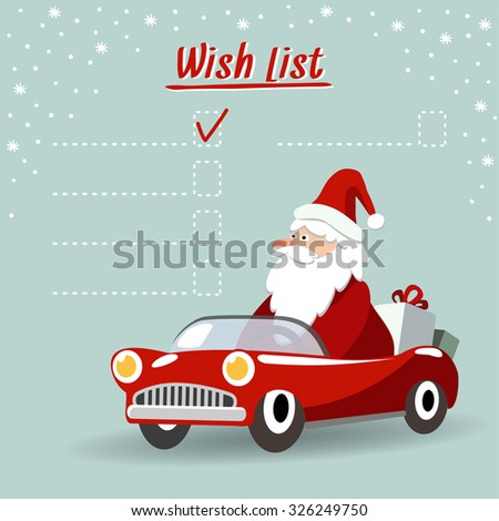 Cute Christmas greeting card, wish list with Santa Claus, retro sports car and gifts, vector illustration  background - stock vector