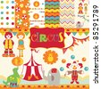 Cute Circus party scrapbook - stock vector